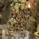 Kesterite, China (Author: Gail)